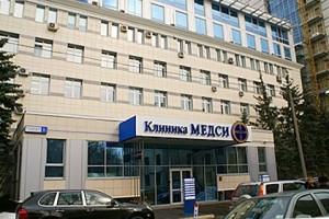 клинико диагностический центр