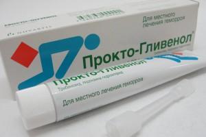 77799-lechebnye-svechi-ot-gemoroya