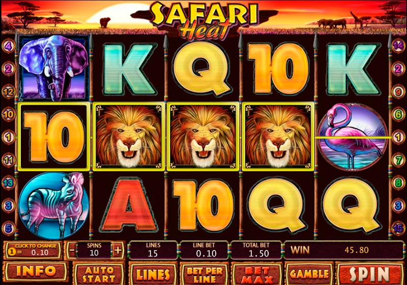 Игровой автомат safari форум казино на деньги