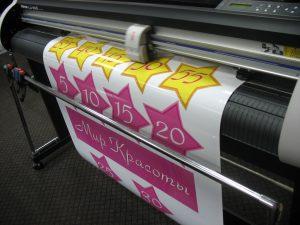 печать самоклеющихся наклеек