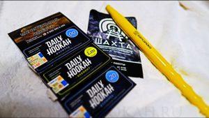 Табак Daily Hookah